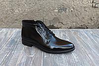 Чоловіче зимове взуття ІКОС/IKOS, ботинки зимние