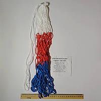 Баскетбольна сітка «Ігрова», шнур діаметром 3,5 мм (стандартна) біло-синьо-червона