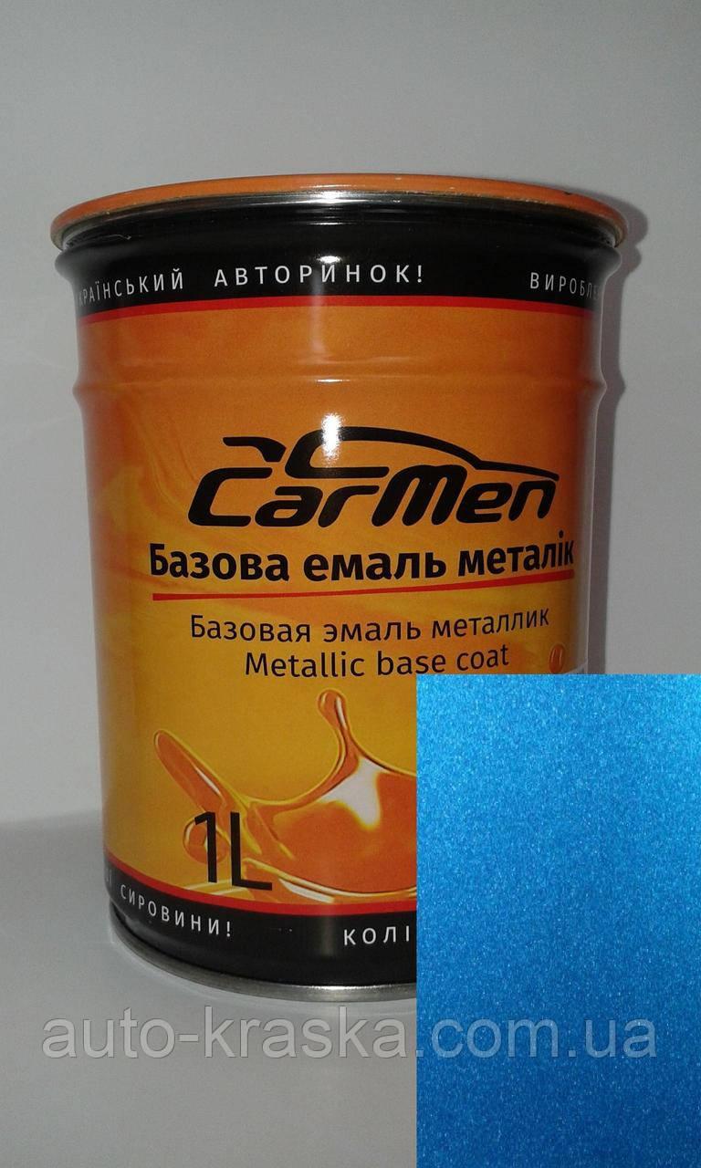 Автокраска CarMen Металлик Renault G 61 0.1л