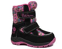 Детская обувь B G оптом в Украине. Сравнить цены 07221234ea378