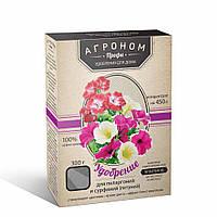 """Удобрение для пеларгоний и сурфиний (петуний) 300г """"Агроном Профи"""", минеральное комплексное"""