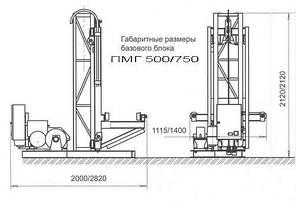 Строительный подъемник мачтовый секционный с выкатной платформой ПМГ г/п 750 кг . Мачтовые подъёмники Н-45 м, фото 2