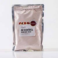 Альгинатная маска акне-контроль для проблемной кожи Lindsay Premium AC-Control Mask Pack - 240 г