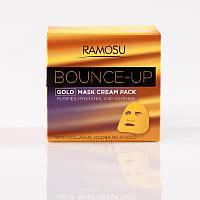 Альгинатная крем-маска с коллоидным золотом Ramosu The Witches' Cream Pack - 50 г + 5 г