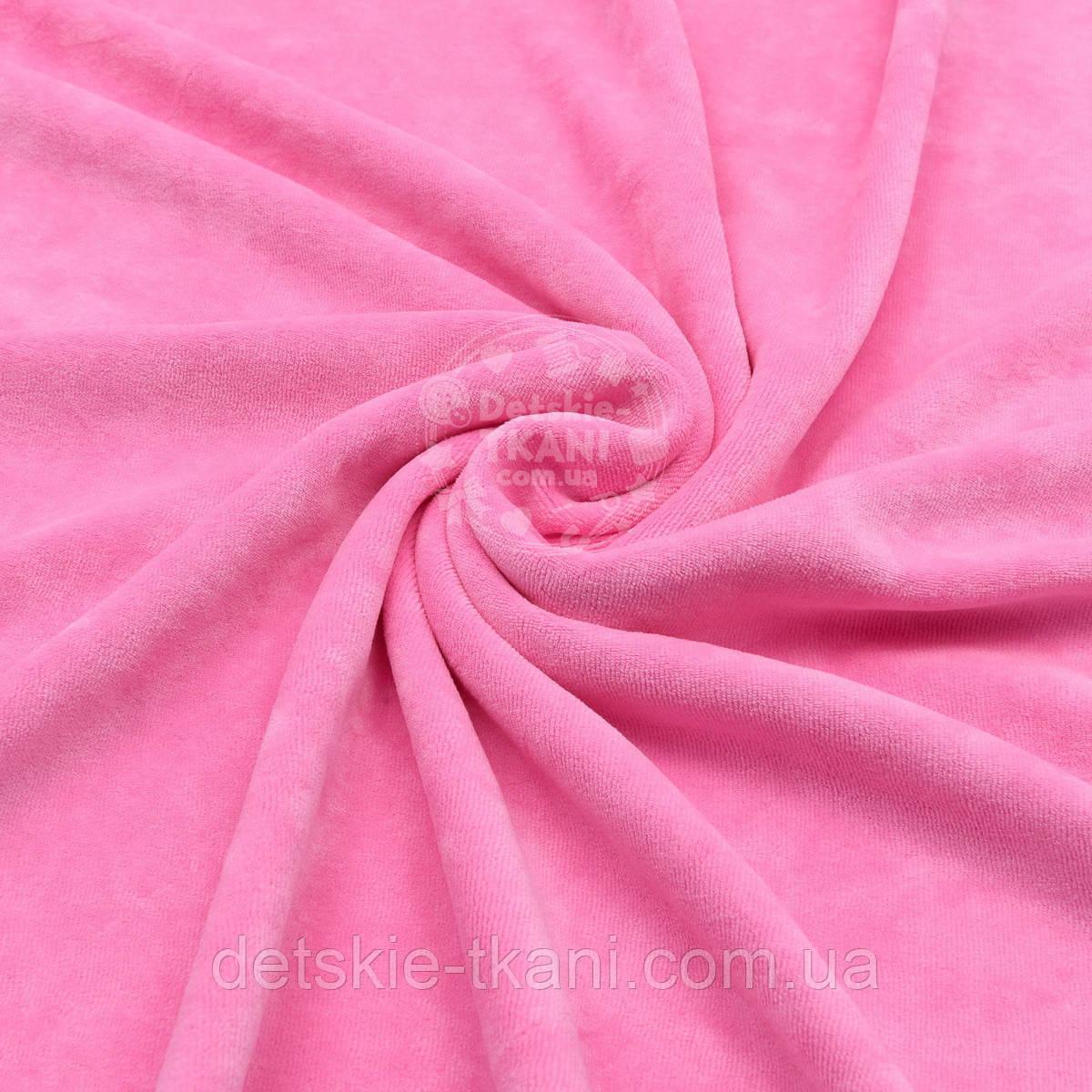 Однотонный ХБ велюр тёмно-розового цвета