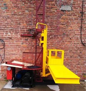 Строительный подъемник мачтовый секционный с выкатной платформой ПМГ г/п 750 кг . Мачтовые подъёмники Н-40 м, фото 2