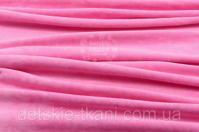 Тёмно-розовый велюр