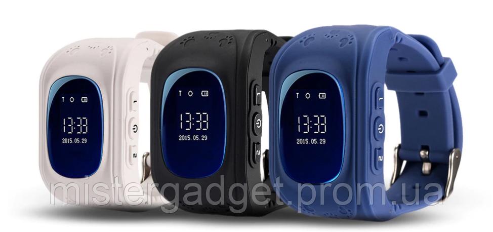 Детские умные часы Q50 GPS