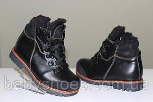 Берегиня детские зимние ботинки черные кожа мод.1318