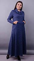 Селфи. Платье макси для женщин плюс сайз. Синий,графит,бордо