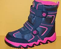 Детская обувь B G в Украине. Сравнить цены, купить потребительские ... 45b45b2fb7c
