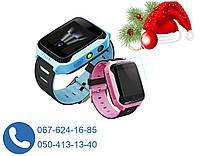Детские умные GPS часы Smart Watch Q529