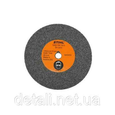 Диск Stihl оригинал 140x3,2x12 мм для заточки цепей 3/8P