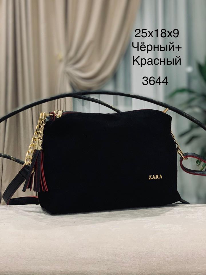 73e9069a9968 Замшевая сумка ZARA черный +красный - Интернет-магазин