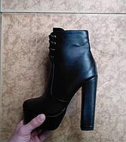 Ботильоны на толстом высоком каблуке кожаные черные на шнуровочке Код 1350, фото 3