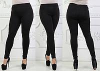 Стильные облегающие штаны на флисе Большие размеры (2 цвета)