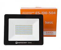 Уличный Прожектор 100вт светодиодный ES-100-504 BASIC 5500Лм 6400K