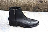 Броги ІКОС/IKOS , мужская классическая обувь