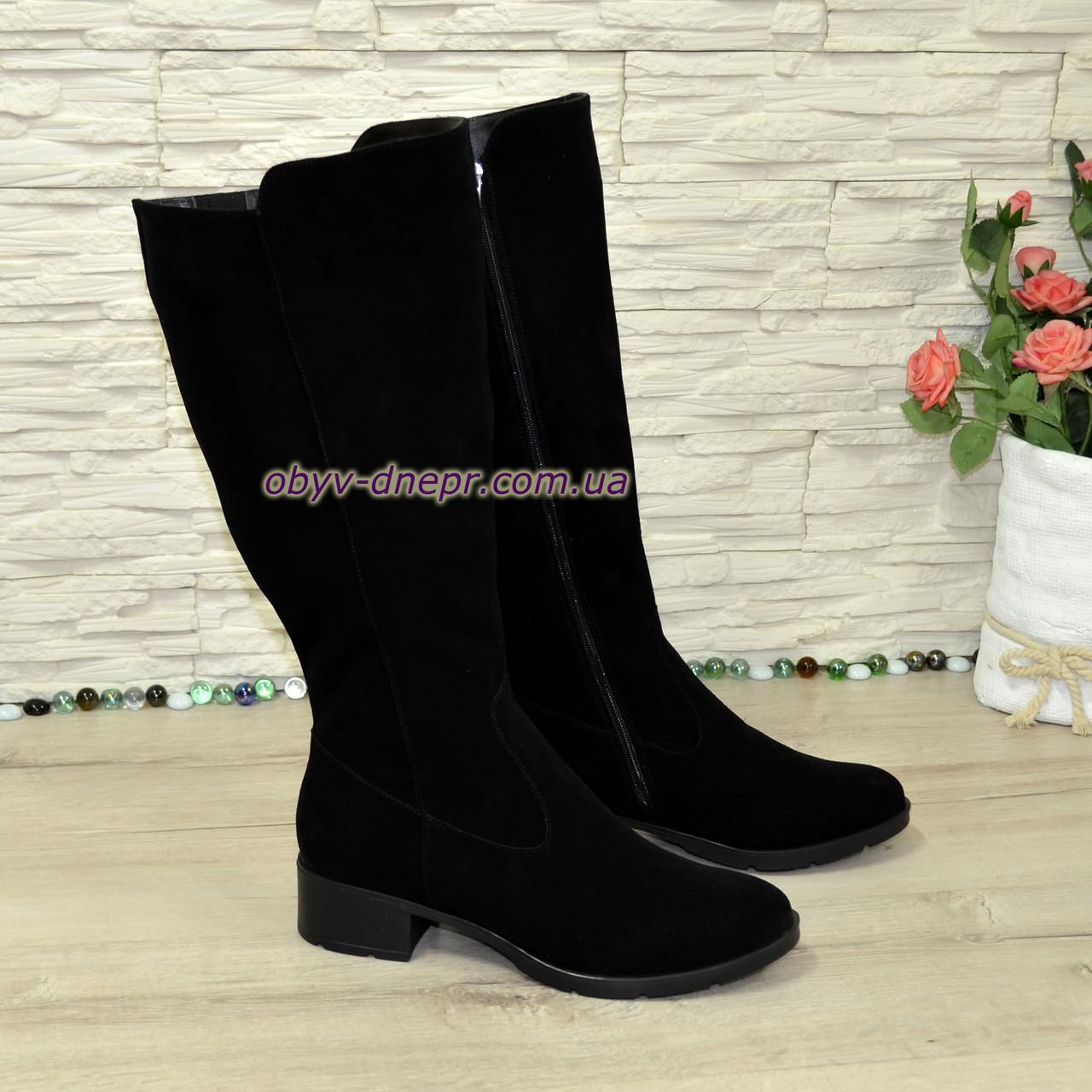 Сапоги женские замшевые зимние на невысоком каблуке,цвет черный