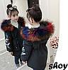 Детская парка 110-160, цветной мех, черный, фото 5