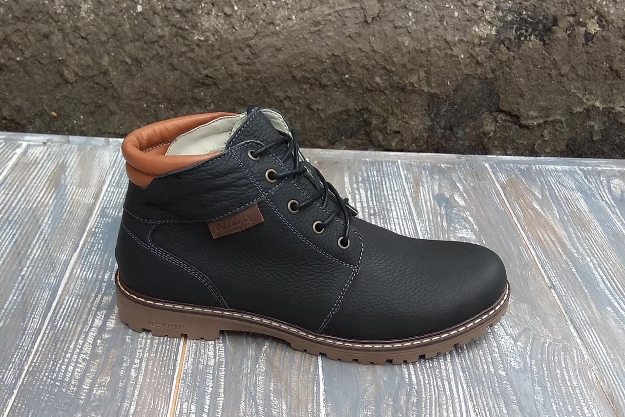 Черевики чоловічі,ботинки мужские