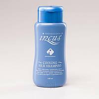 Шампунь с протеинами шелка и мятой Incus Cooling Silk Shampoo - 180 мл