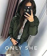 Женская зимняя куртка AK-7633-S