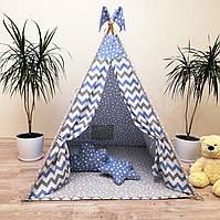 Вигвам, датская палатка голубые звезды.