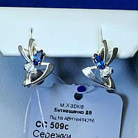 Серьги из серебра с цирконием Синий Маркиз сс 509с