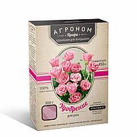 """Удобрение для роз 300г """"Агроном Профи"""", минеральное комплексное"""