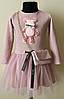 Платье для девочки с фатином и сумочкой 3-5 лет