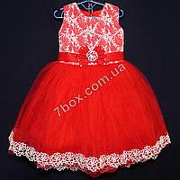 Нарядное детское платье Ариэль (краное) 3-4года, фото 1