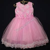 Нарядное детское платье Ариэль (розовое) 3-4года, фото 1