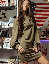 Женское трикотажное платье с широкими рукавами (Жасмин mrb), фото 2