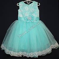 Нарядное детское платье Ариэль (мятное) 3-4года, фото 1