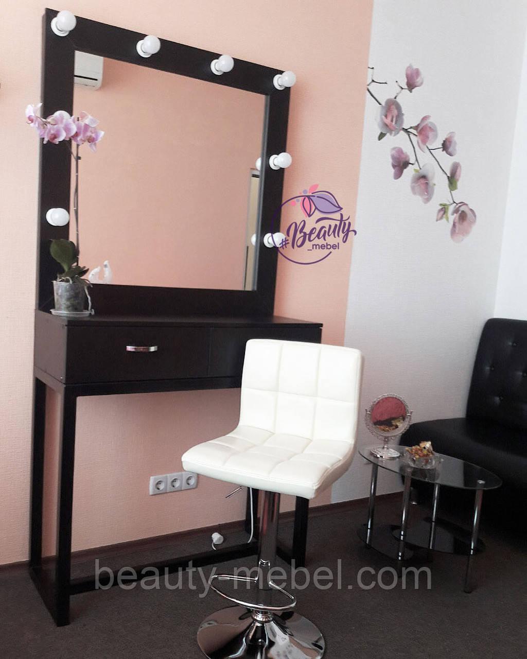 Гримерный столик на металлической основе, стол для макияжа с лампами
