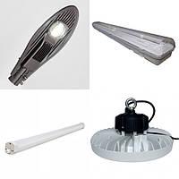 LED Герметичні Світильники, Світлодіодні Промислові Світильники, Корпуси Світильників ЛПП