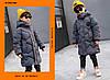 Детская парка для мальчика, 120-150, серый, фото 3
