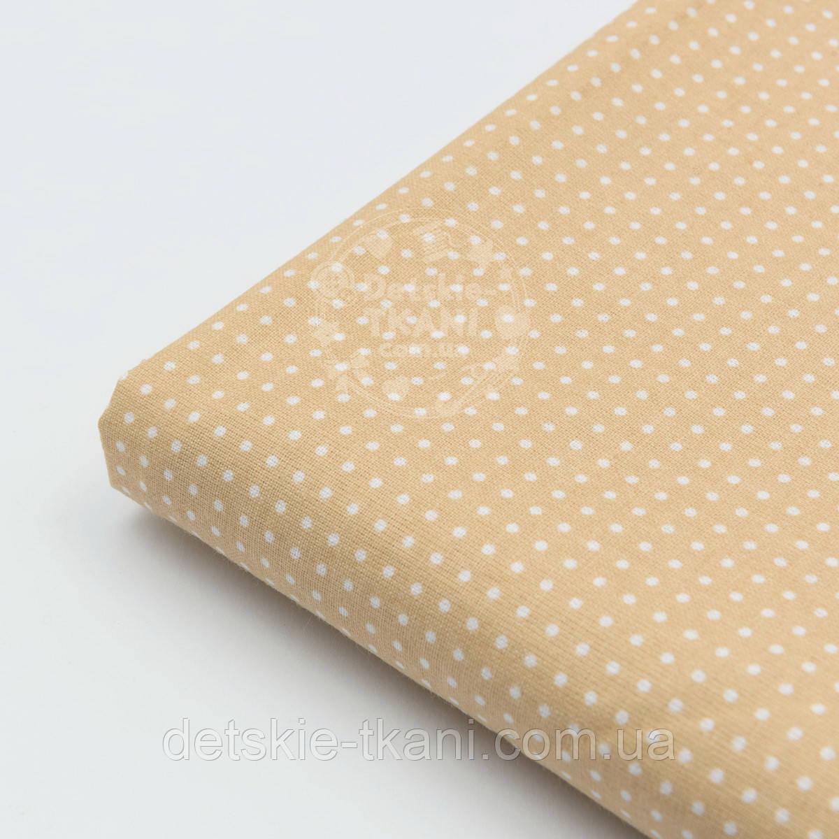 Лоскут ткани №148  с белыми точками на кофейном фоне, размер 36*41 см
