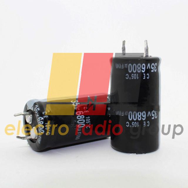 Конденсатор электролитический    6800 мкФ х  35 В