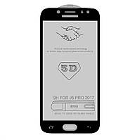 Защитное стекло 5D Full Glue для Samsung Galaxy J5 (2017) SM-J530F Black (Screen Protector 0,3 мм)