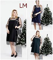 07c6b0a88d08 Женские весенне-осенние платья больших размеров, цена 686 грн ...