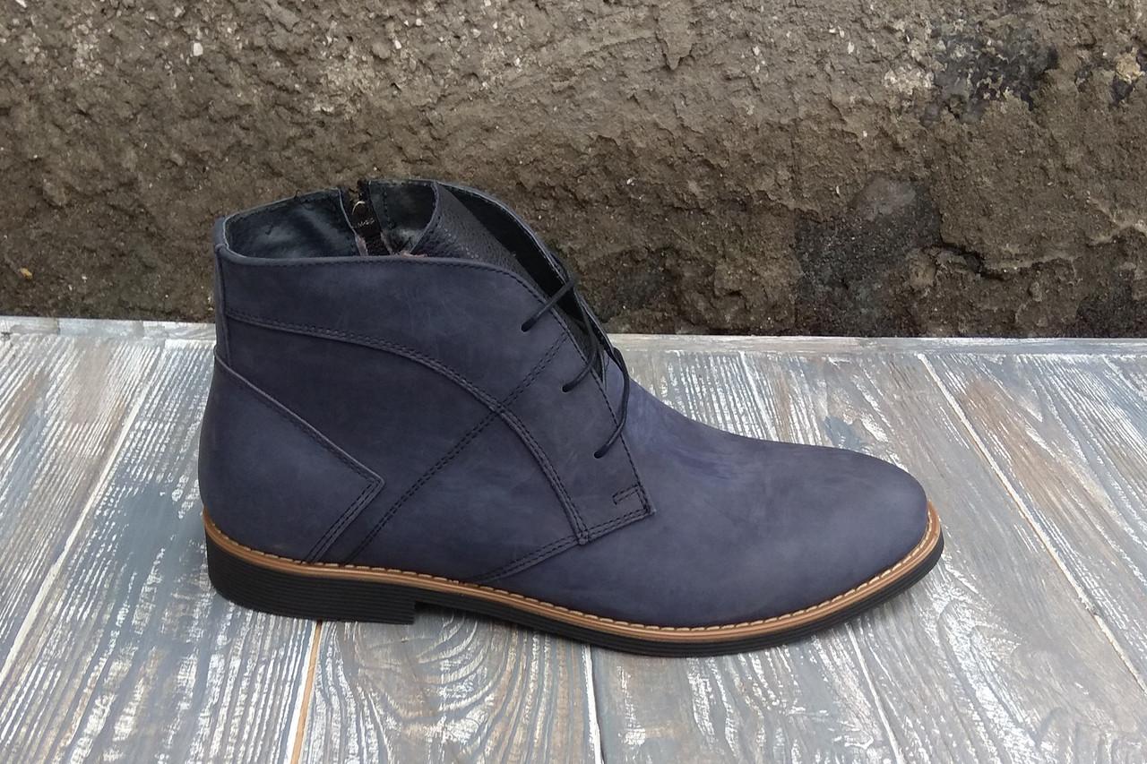Черевики чоловічі зимові, ботинки мужские зимние