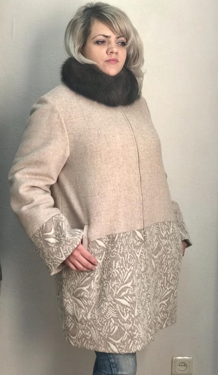 Пальто зимнее женское кашемировое беж с воротником из соболя Размер+