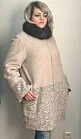 Пальто зимнее женское кашемировое беж с воротником из соболя Размер+, фото 1