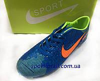 Бутсы футбольные  Nike Mercurial-Х Y-20 Р-38-39-40 РАСПРОДАЖА