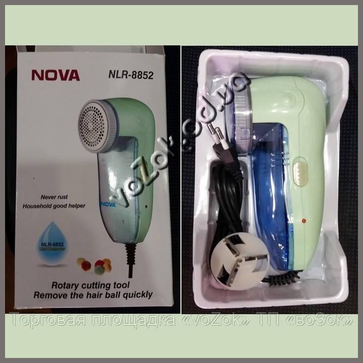 Машинка для удаления катышков Nova NLR-8852 5 Вт 220 В с запасным ножом