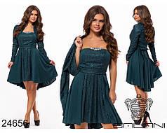 Платье с гипюровым болеро