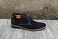 Чорні замшеві черевики на зиму - стильне і комфортне взуття. Остання пара 44 розмір