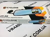 Зеркало видеорегистратор с камерой заднего вида  CYCLON DVR MR-32, фото 1